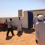 Entrance to health unit, Abu Digeis